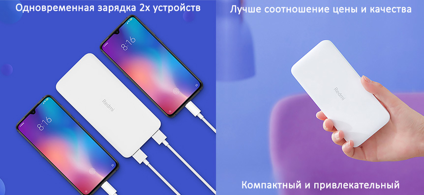 power bank xiaomi купить